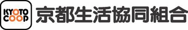 京都生活協同組合のロゴ