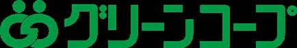 グリーンコープかごしま生協のロゴ