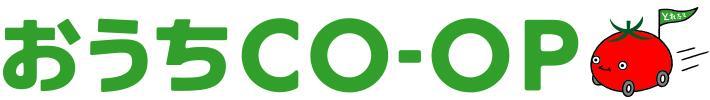 ユーコープ(静岡)のロゴ