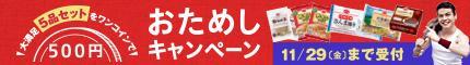 大阪いずみ市民生活協同組合のキャンペーン
