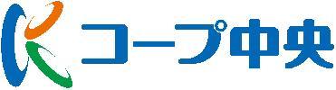 コープ中央(かりや愛知中央生活協同組合)