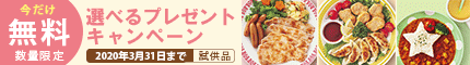生活クラブ生活協同組合(愛知)のキャンペーン