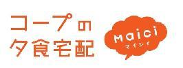 生活協同組合ユーコープ(静岡)のロゴ