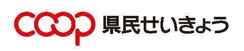 福井県民生協のロゴ