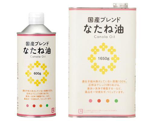 生活クラブ生活協同組合(神奈川)の商品画像