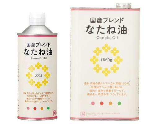 生活クラブ生活協同組合大阪の商品画像