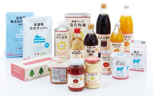 生活協同組合エスコープ大阪の食の安全への取り組みト