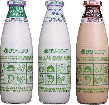 産直びん牛乳