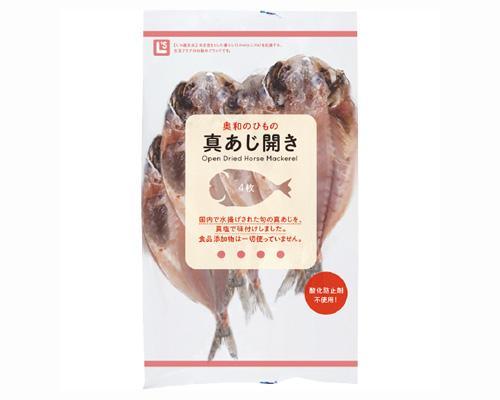 生活クラブ生活協同組合(愛知)の商品画像