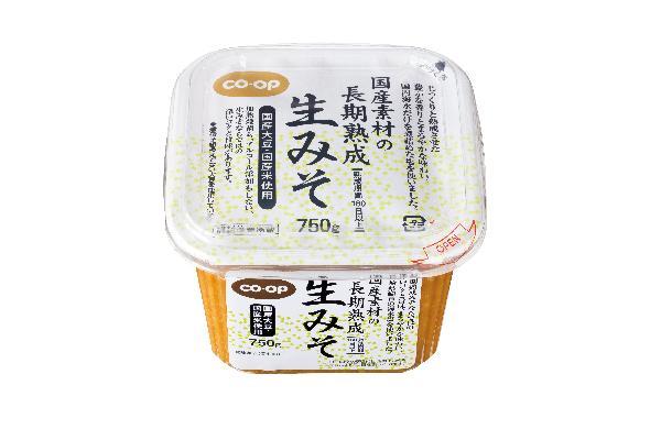 ユーコープ(静岡)の商品画像