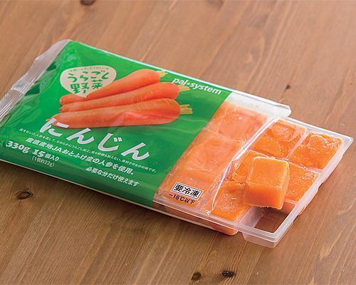 産直野菜をまるごとうらごし。使いやすいサイズに冷凍しました