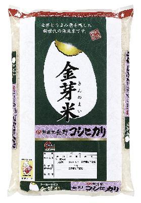 東京南部生協(東京)の商品画像