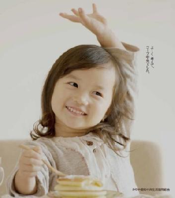 かりや愛知中央生活協同組合の子育てサポート