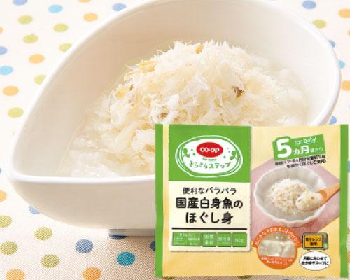 生活協同組合コープみらい(東京都)の商品画像
