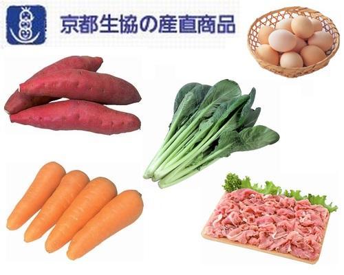 京都生活協同組合の商品画像