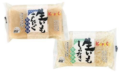 生活協同組合コープクルコの商品画像
