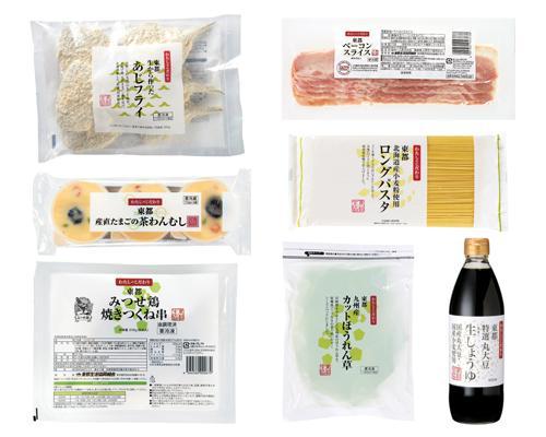 東都生協(神奈川)の商品画像