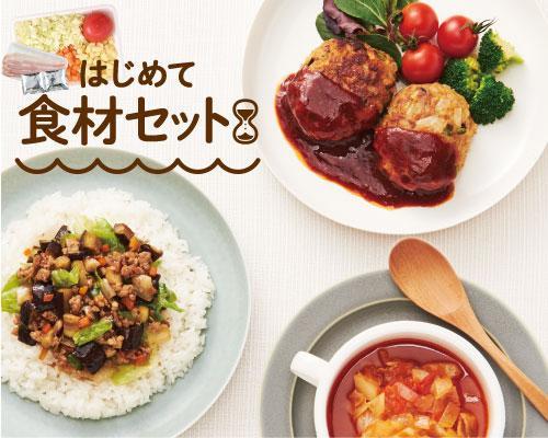 コープ自然派おおさか(和歌山)の商品画像
