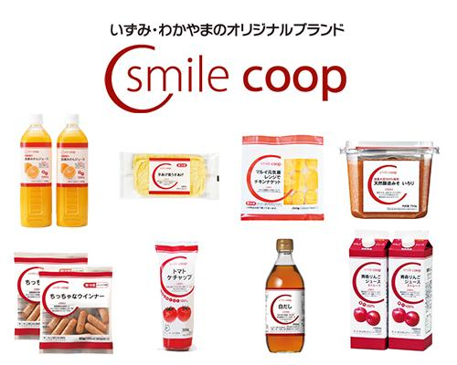 大阪いずみ市民生活協同組合の商品画像