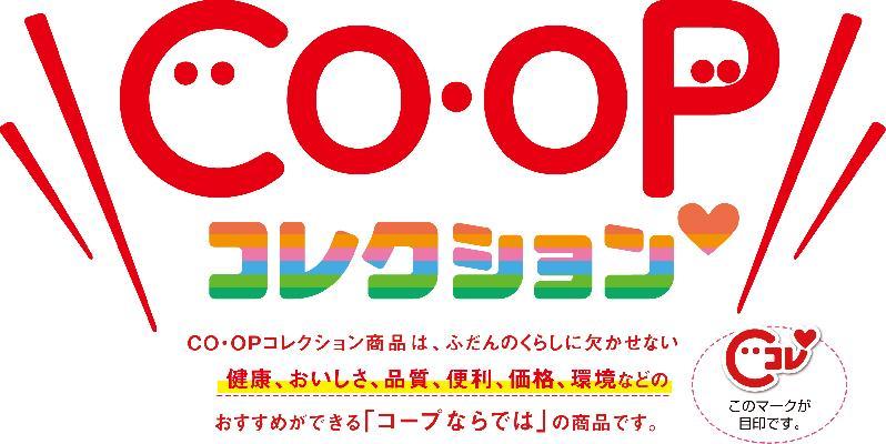 生活協同組合おかやまコープの商品画像