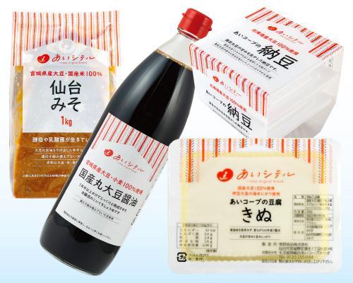 【仙台みそ】【国産丸大豆醤油】【あいコープの豆腐】【あいコープの納豆】