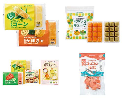 生活協同組合パルシステム山梨(長野)の商品画像