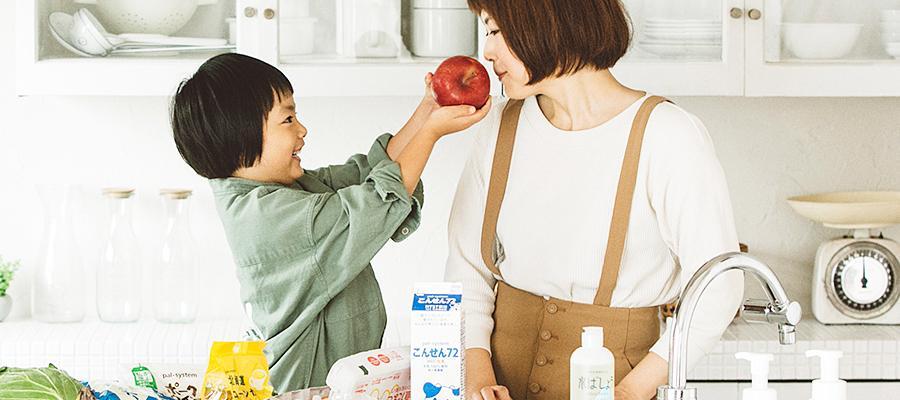 生活協同組合パルシステム山梨(長野)の子育てサポート