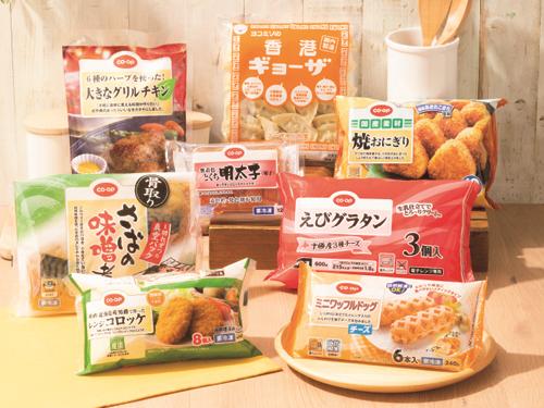 生活協同組合コープぐんまの商品画像
